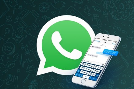How to send secret messages on WhatsApp via Kibo