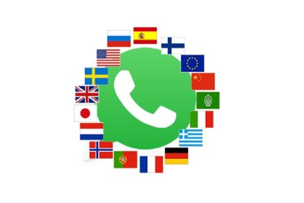 How to change WhatsApp language