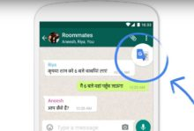 google translator whatsapp