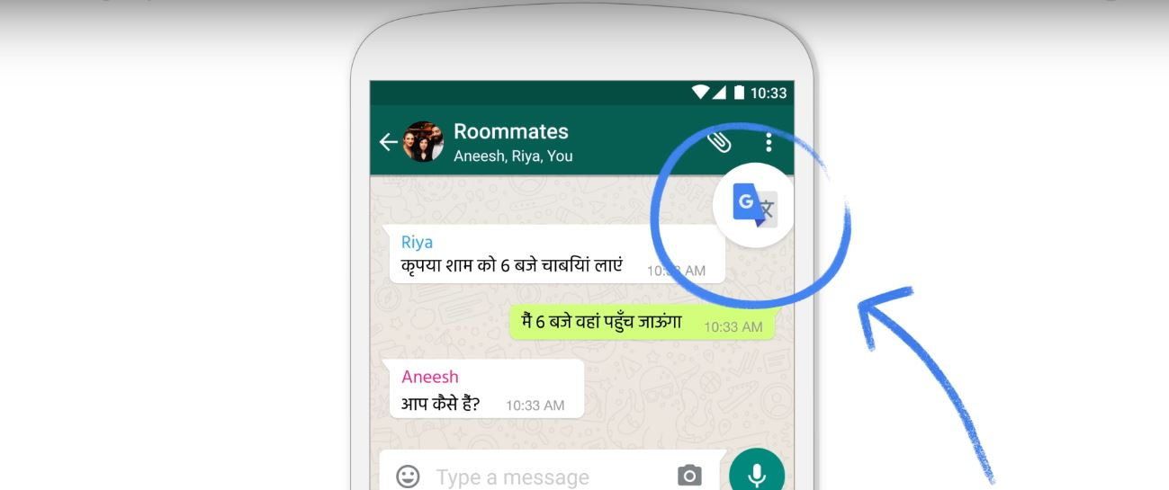 How To Use Google Translates Newest Feature With Whatsapp
